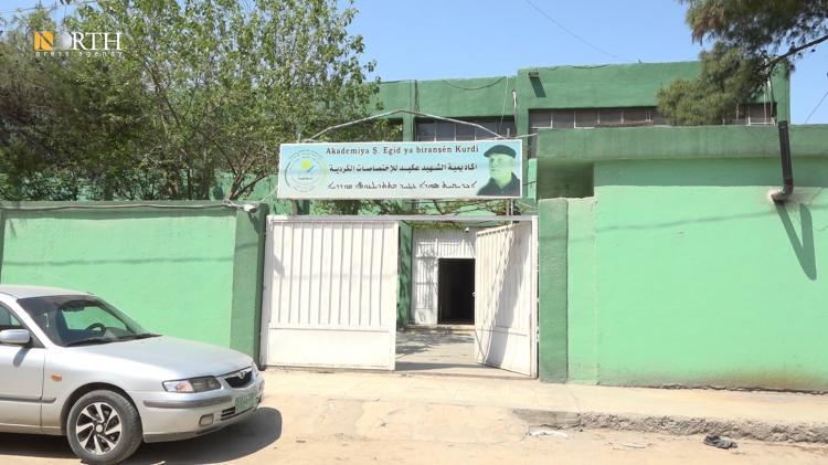 Photo of The Autonomous Administration creates online curriculum in the face of coronavirus school closures