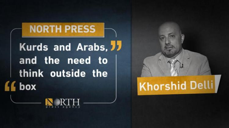 Photo of Kurds and Arabs, and the need to think outside the box