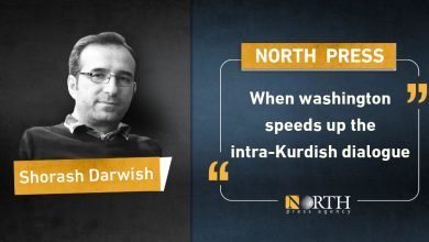 Photo of When Washington speeds up the intra-Kurdish dialogue
