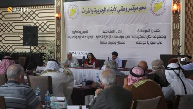 Photo of Syrian Democratic Council welcomes UN Inquiry report documenting violations