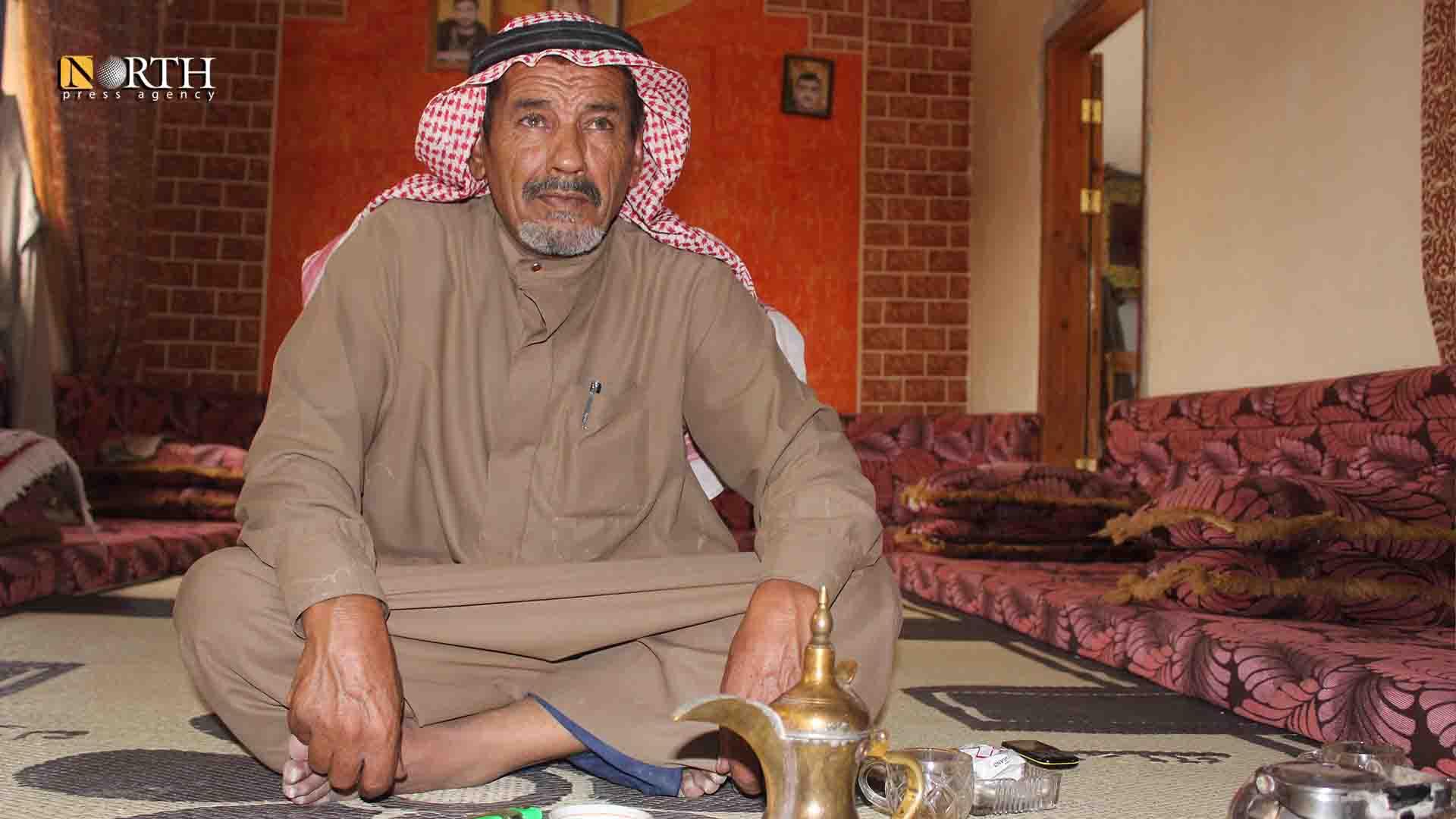 Munaf al-Raja – North Press