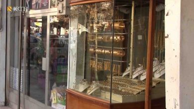 Photo of New restrictions on gold trading in Syria's Homs ensures dealers', buyers' rights