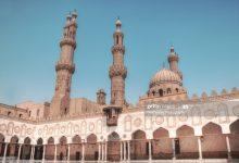 Photo of Egyptian al-Azhar Mosque condemns Paris terrorism incident