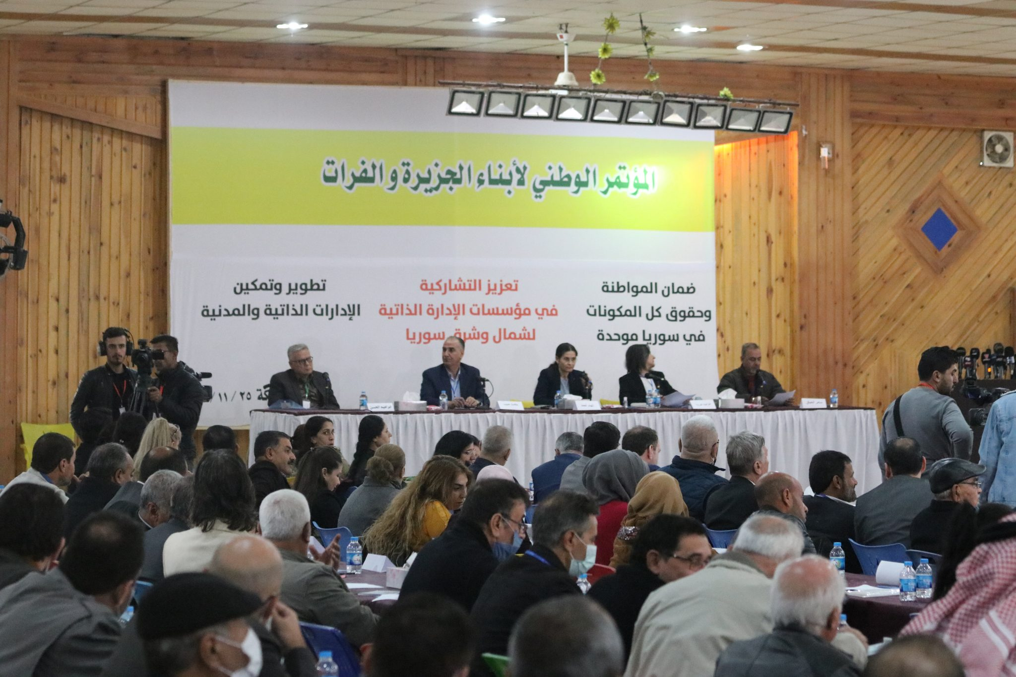 Syrian Democratic Council (SDC) conference in Hasakah – North Press