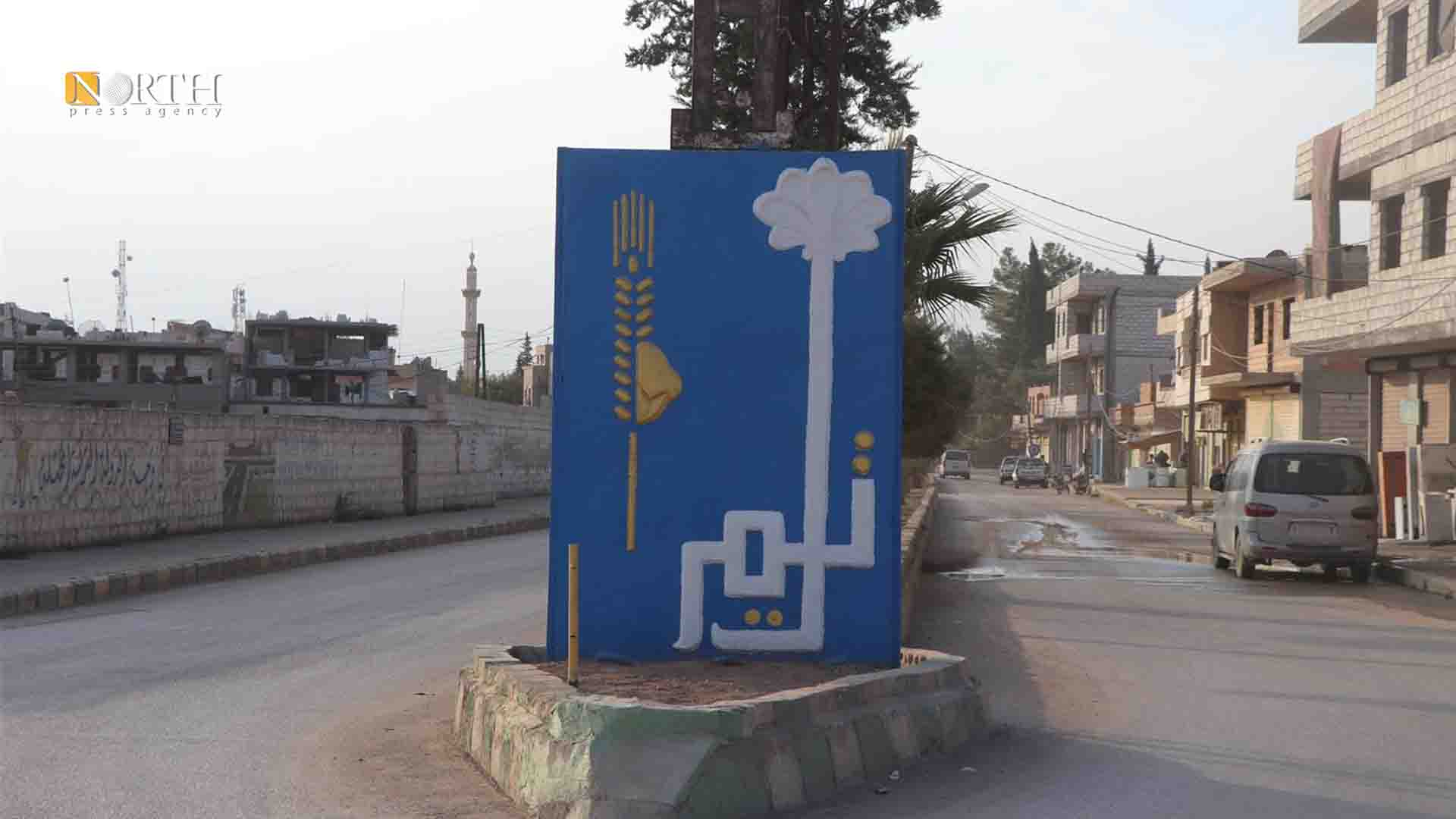 The town of Tel Tamr, northern Hasakah – North Press