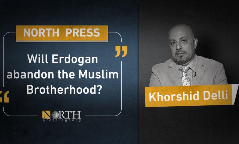 Photo of Will Erdogan abandon the Muslim Brotherhood?