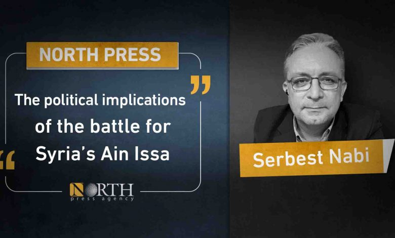Photo of The political implications of the battle for Syria's Ain Issa