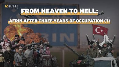 Photo of From heaven to hell: Afrin after three years of occupation (1)