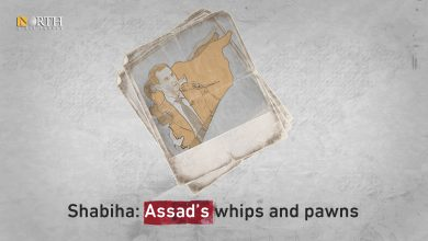 Photo of Shabiha: The whips and pawns of the Assad family