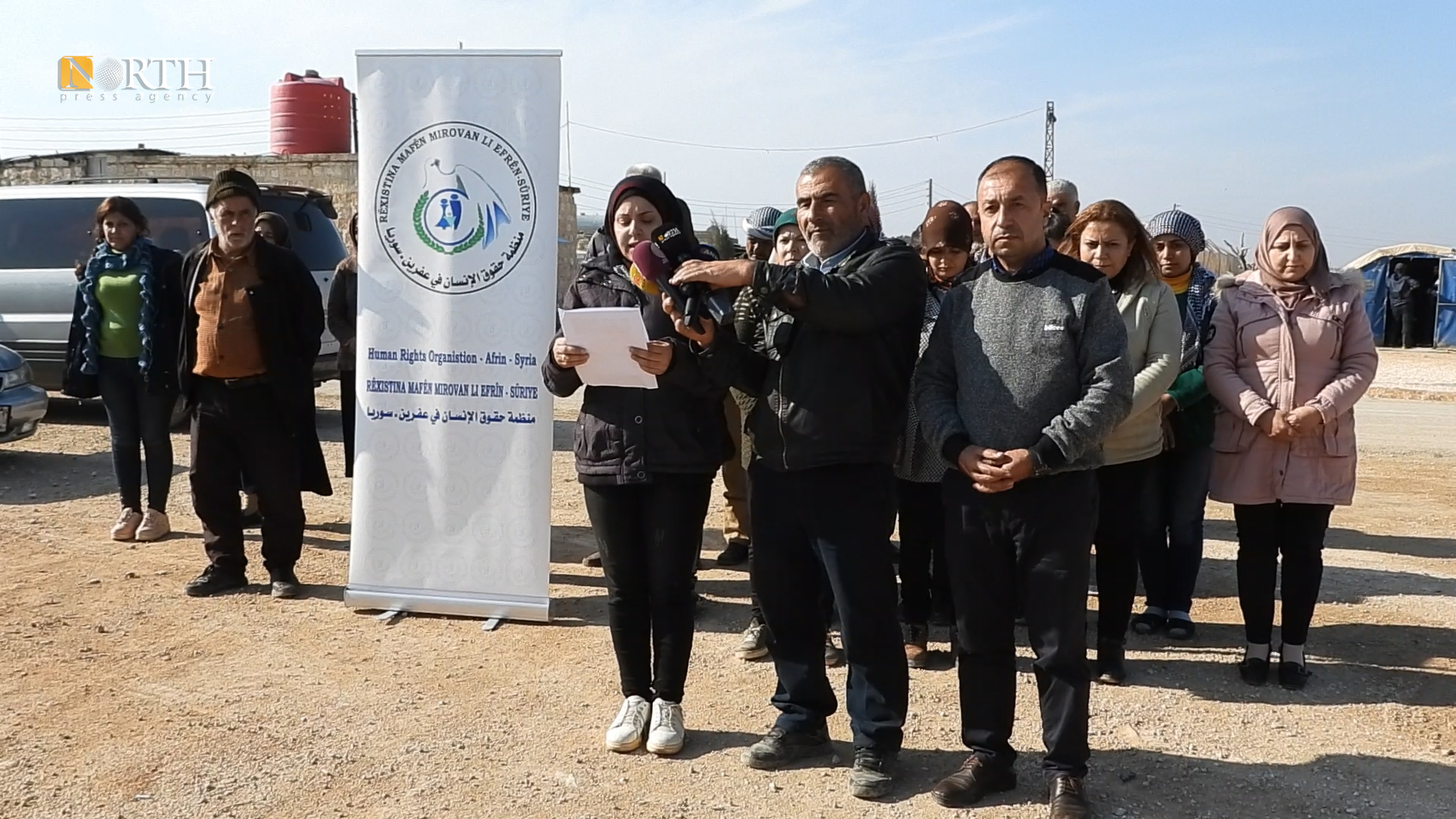 Statement by the Human Rights Organization in the northern countryside of Aleppo – North Press