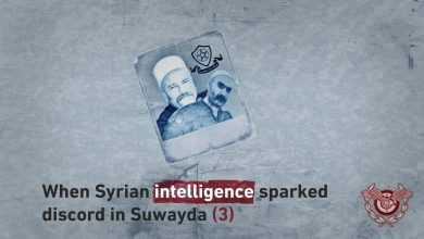 Photo of When Syrian intelligence sparked discord in Suwayda – part 3