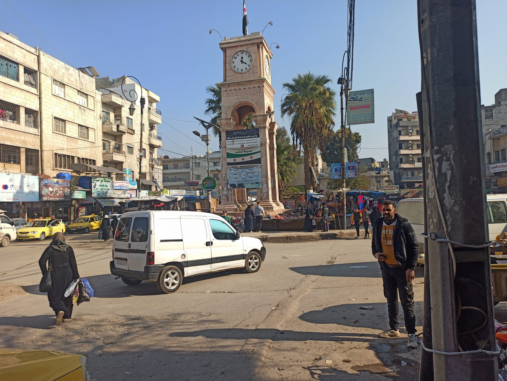 Al-Sa'a roundabout in the city of Idlib – North Press
