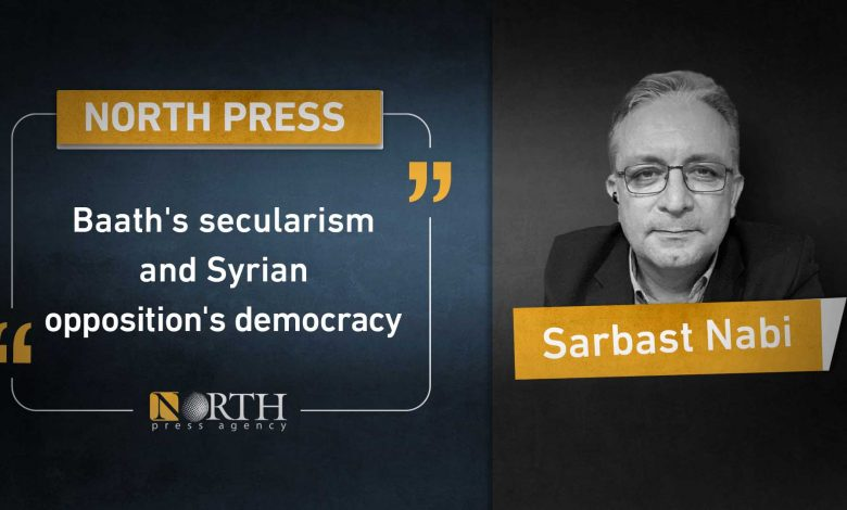 Photo of Baath's secularism and Syrian opposition's democracy
