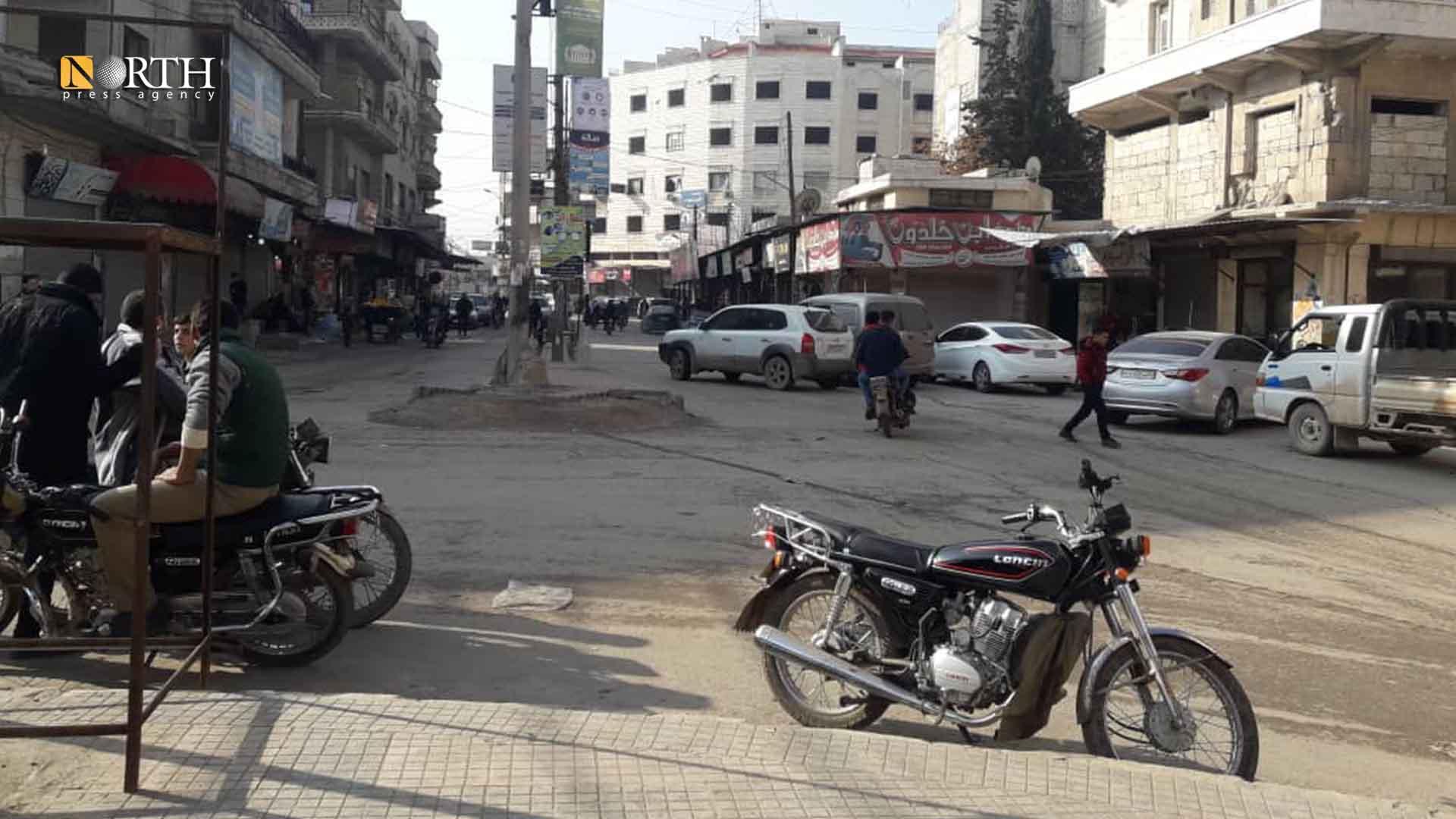 Al-Sa'a (clock) square in Idlib – North Press