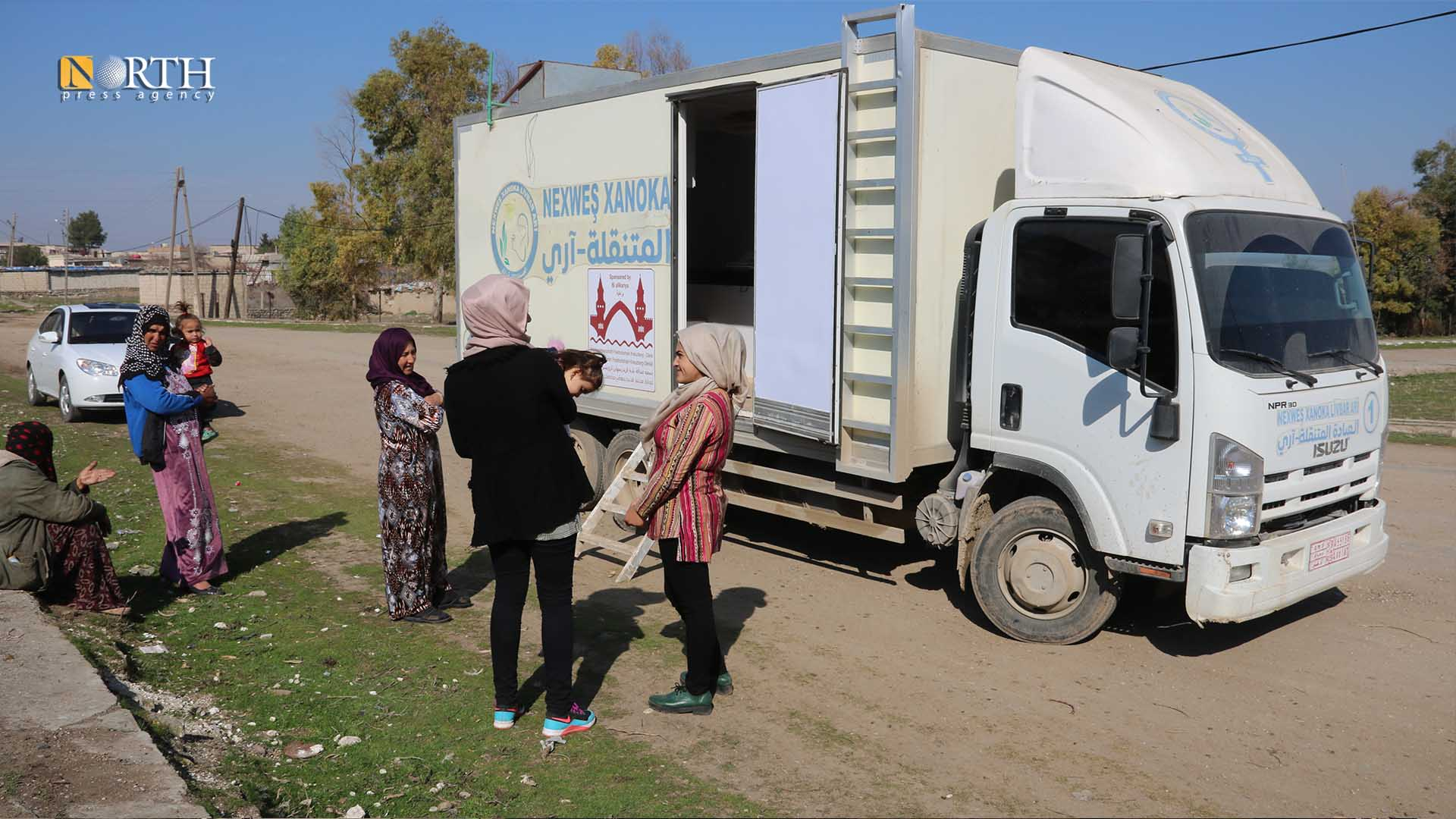 a mobile clinic for women in Derik countryside northeast Syria- North Press