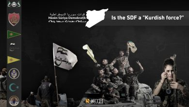 """Photo of Is the SDF a """"Kurdish force?"""""""