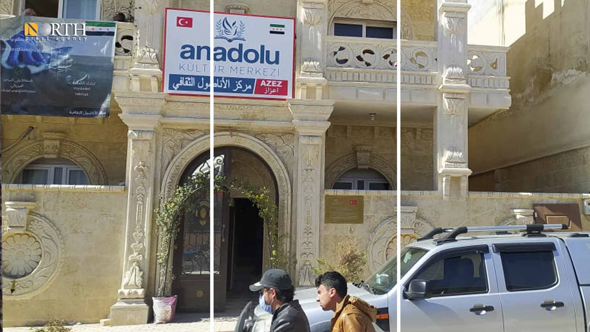 Anadul Cultural Center in the city of Azaz, north Aleppo countryside – North Press.