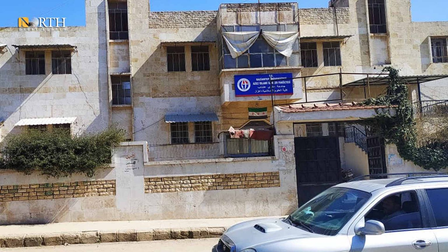 The Faculty of Islamic Sciences of the Turkish Gaziantep University in the city of Azaz in the countryside of Aleppo – North Press