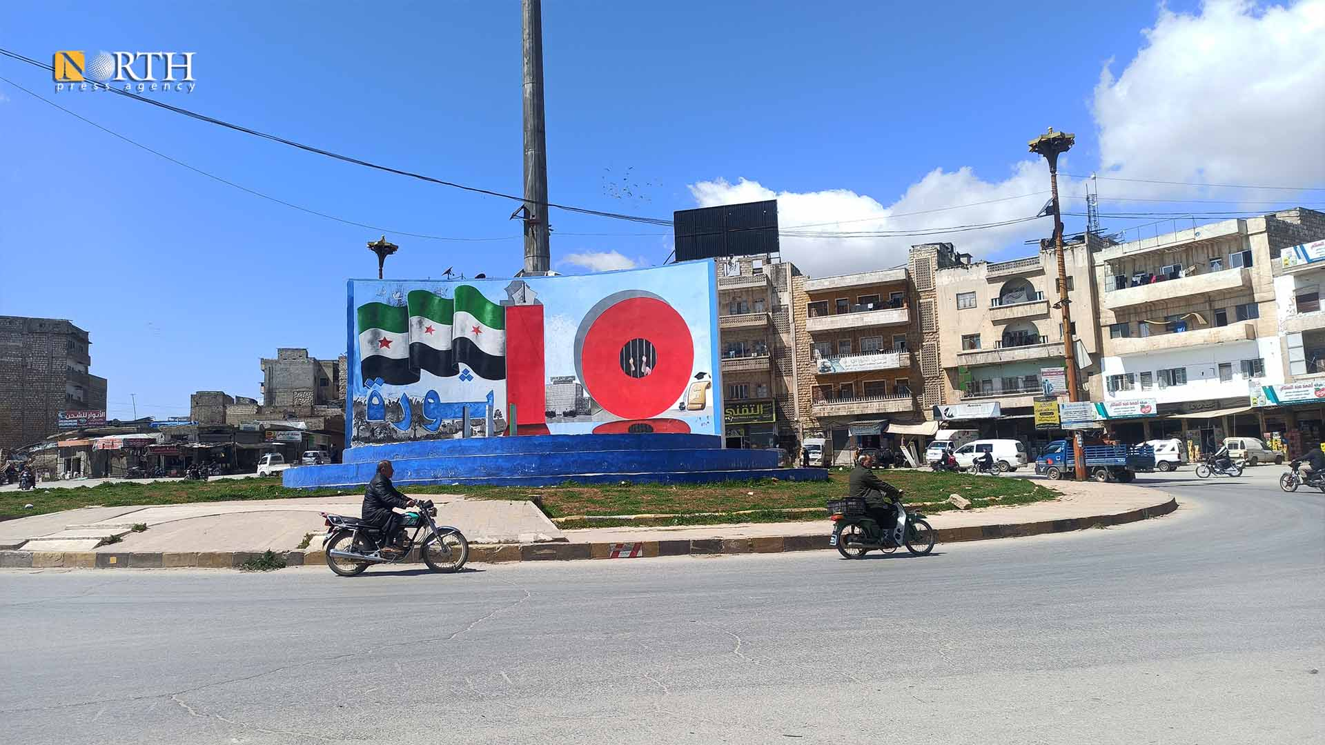 Al-Mihrab Roundabout in Idlib city- North Press Archives