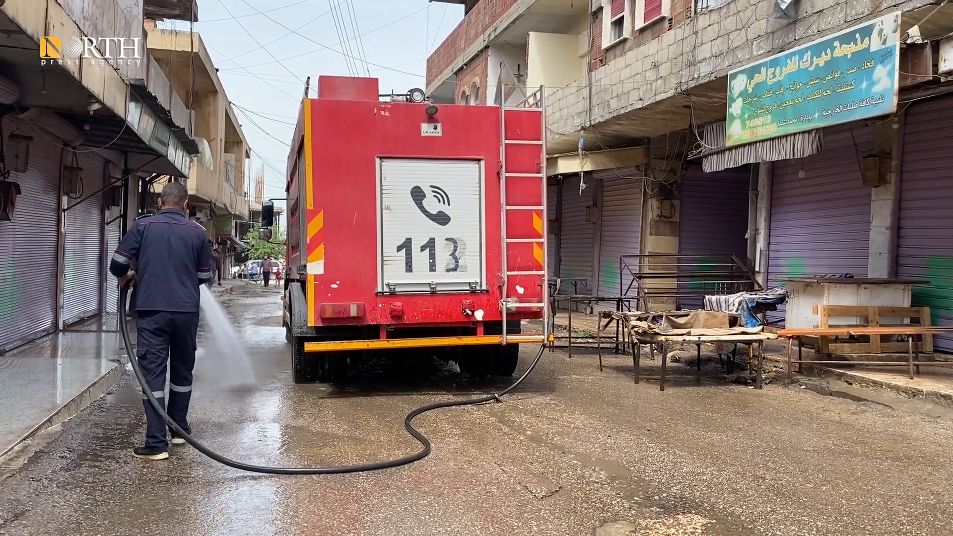 Cleaning campaign in the market city of Derik – North Press