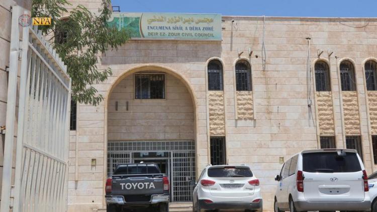 Deir ez-Zor civil council building – North Press