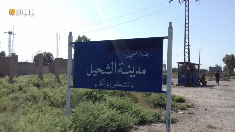 Eentrance to the city of Shuhail in the eastern countryside of Deir ez-Zor - North Press/archives
