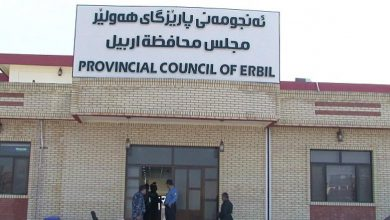 Photo of Kurdistan Regional Government: Hawl Camp terror plot foiled