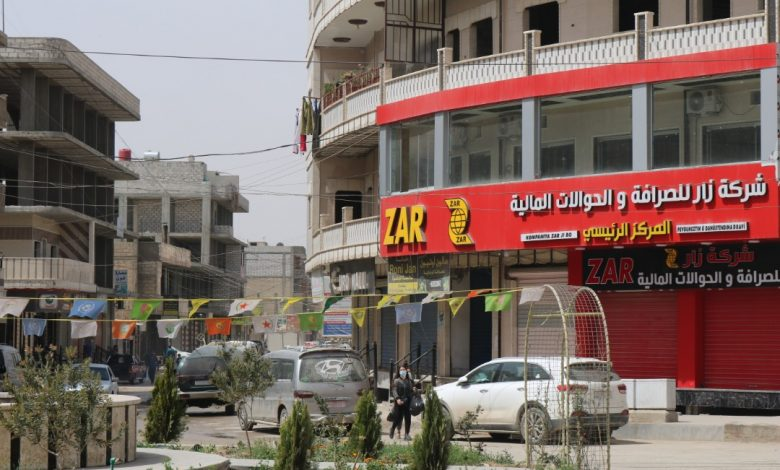 Photo of Central Bank of Syria restores control over currency market