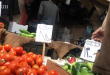 Photo of Merchants in Syria's Damascus fear penalties of new Consumer Protection Law