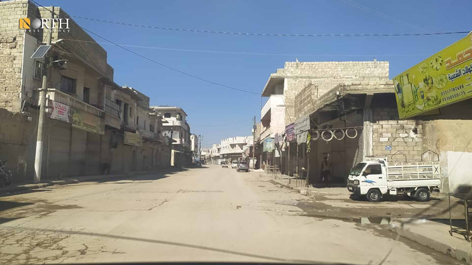 The city of Bab in the eastren Aleppo countryside- North Press