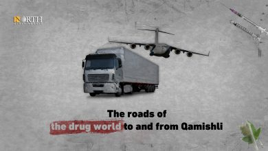 Photo of Drug roads are passable from and to Qamishli