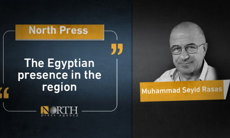 Photo of The Egyptian presence in the region