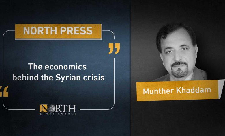 Photo of The economics behind the Syrian crisis