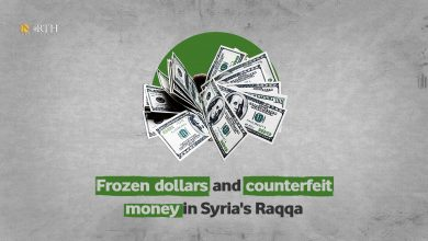 Photo of Frozen and counterfeit dollars in Syria's Raqqa
