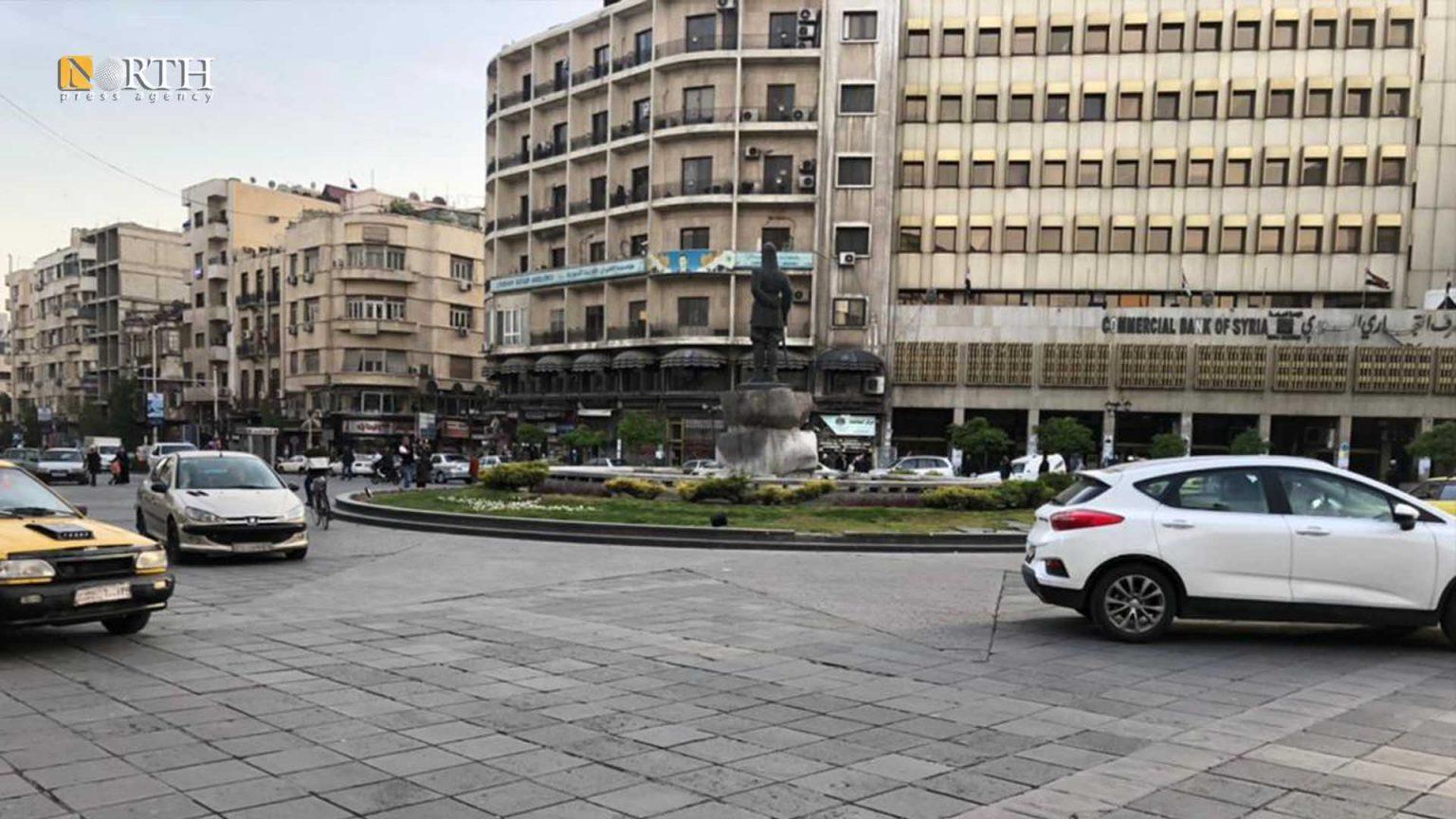 Al-Mohafaza Square in Damascus – North Press/archive