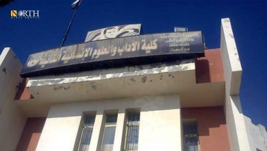 Photo of Students' Union suppress anti-government protests: University students in Syria's Suwayda