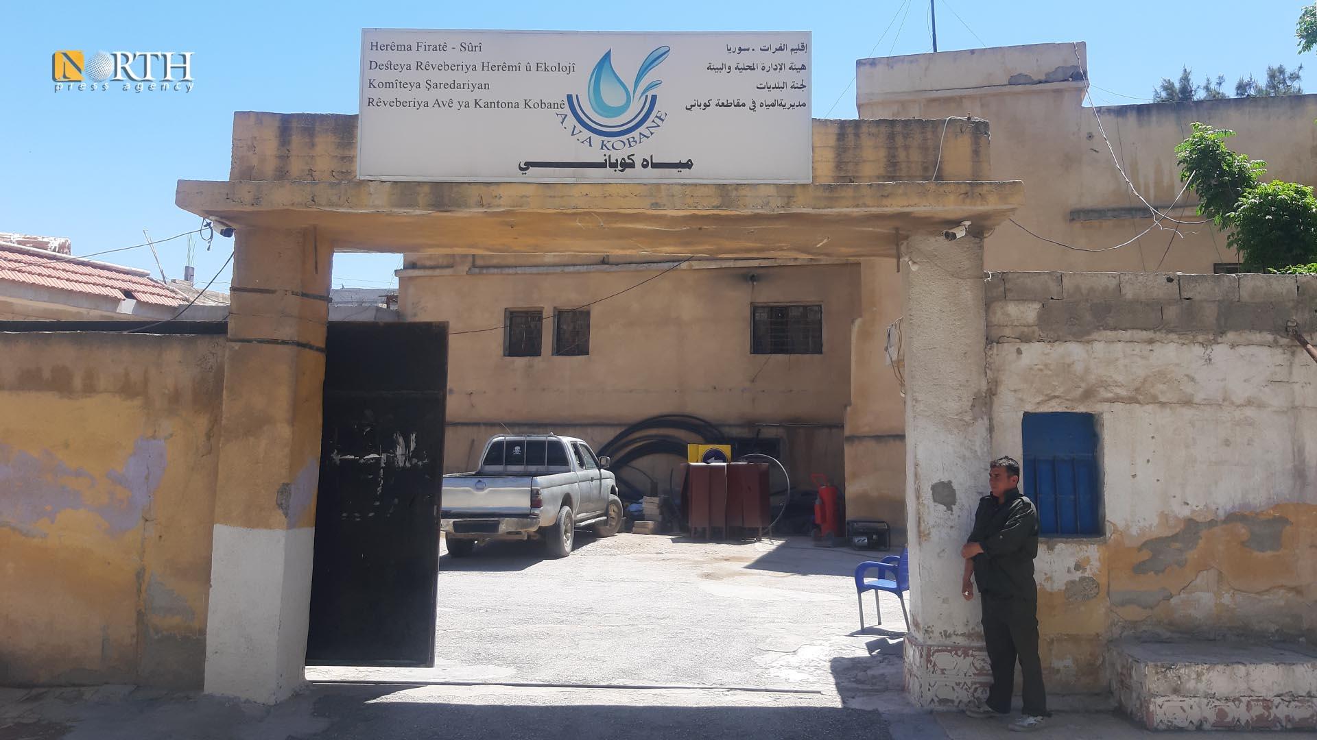 Water Directorate in Kobani – North Press