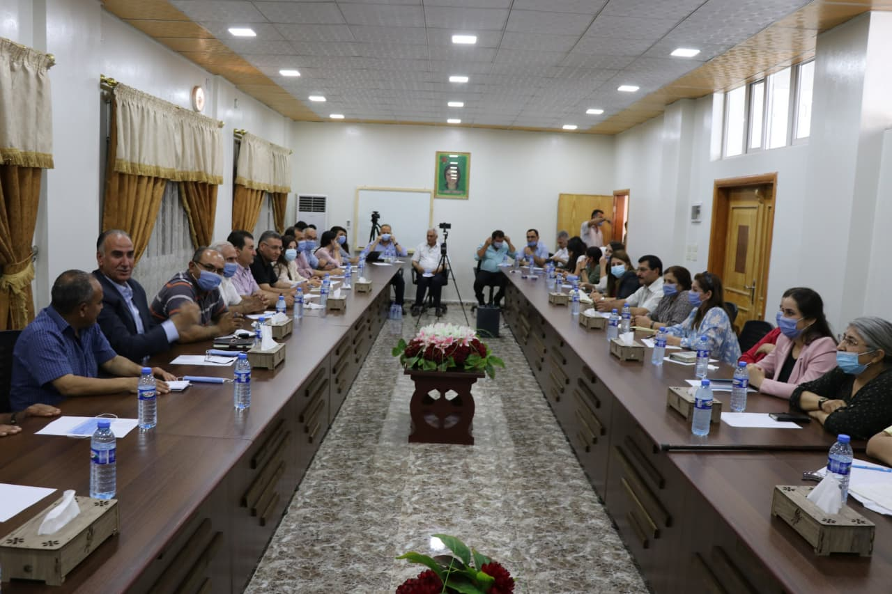 Previous meeting of the SDC Presidential Council