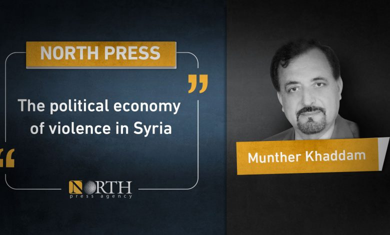 Photo of The political economy of violence in Syria