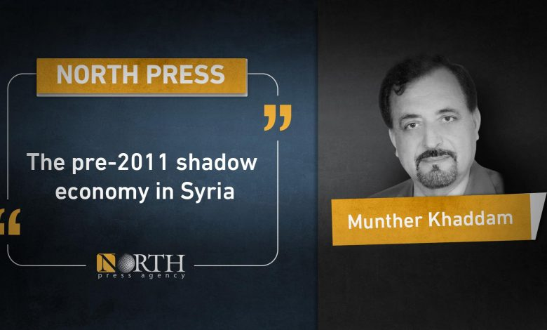 Photo of The pre-2011 shadow economy in Syria