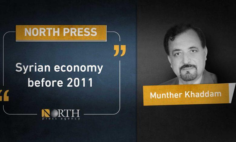 Photo of Syrian economy before 2011