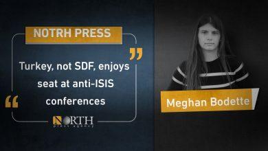 Photo of Turkey, not SDF, enjoys seat at anti-ISIS conferences