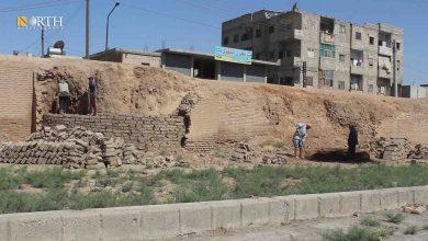 Photo of Historic wall in Syria's Raqqa undergoes restoration