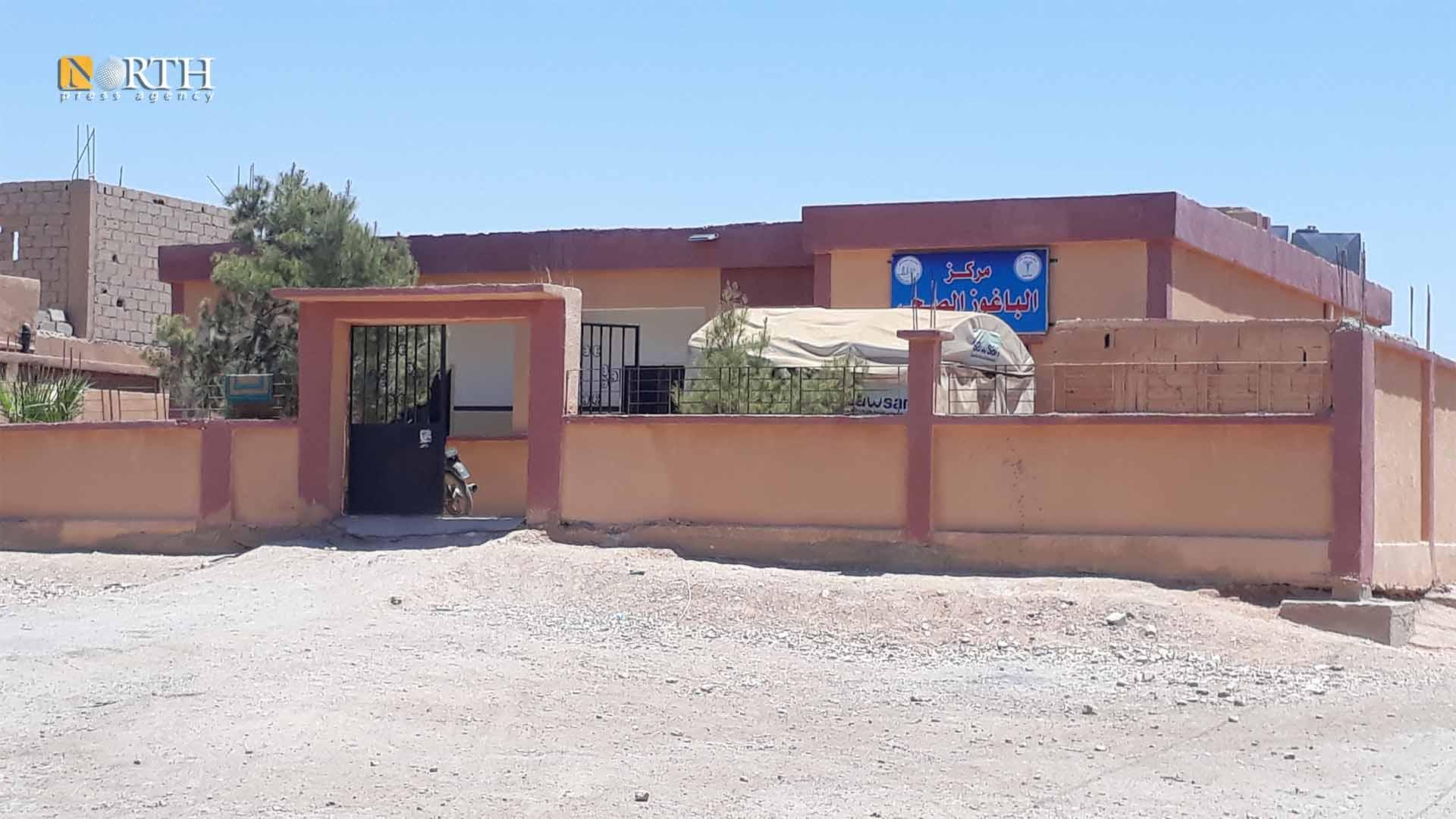 Health Center in al-Baghouz, east of Deir ez-Zor – North Press