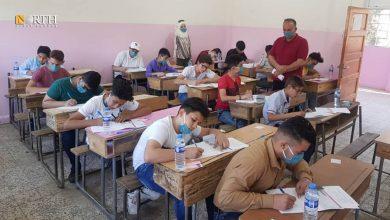 Photo of Private institutes burden students' families in Syria's Aleppo