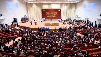 Photo of Iraqi Parliamentarians demand to summon al-Kadhimi over Turkish violations