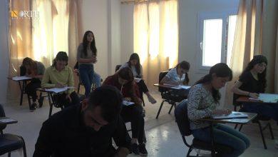Photo of Second semester university exams start in Syria's Kobani