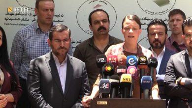 Photo of International delegation in Iraq condemns Turkish attacks on Kurdistan Region