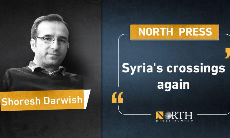 Photo of Syria's crossings again