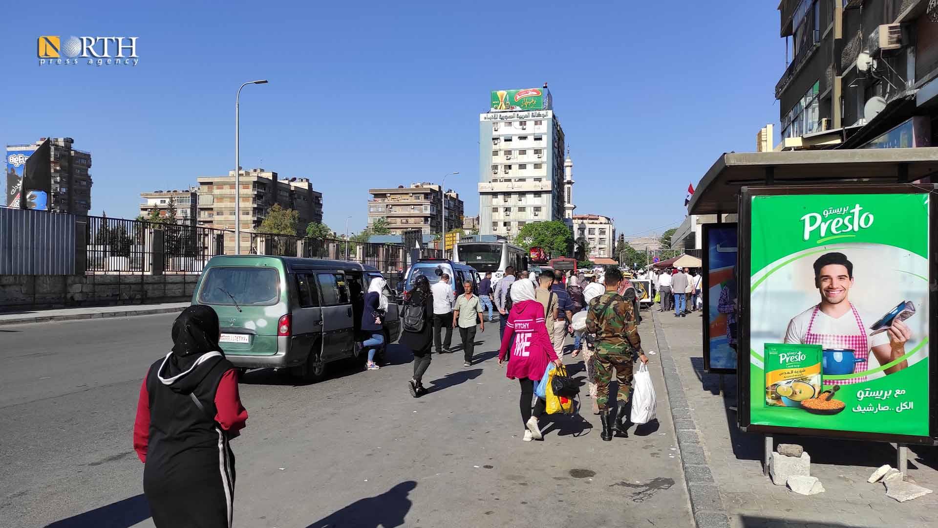 Baramkah area in central Damascus – North Press